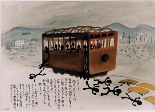 HIROSHIMA SPEAKS OUT 被爆者の絵